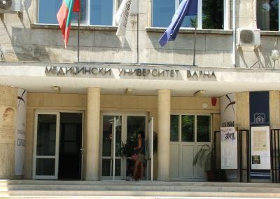 Eingang Medizinische Universitaet Varna