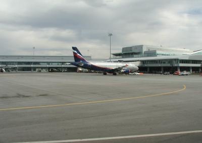 Flughafen Sofia